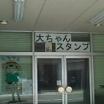 100502_1254~01.jpg