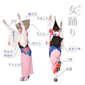 REVUE JAPANと日本の祭り
