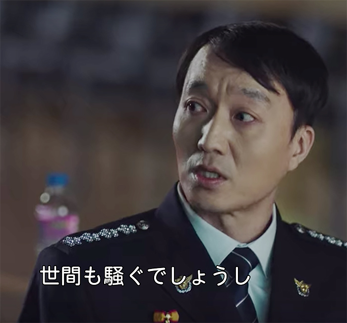 海軍のえらい人