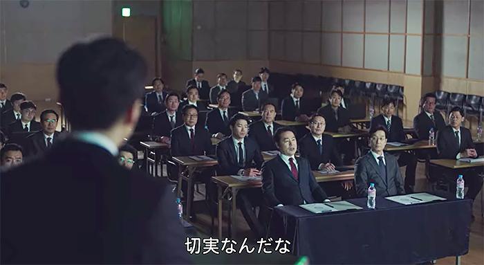 韓国の会議〜